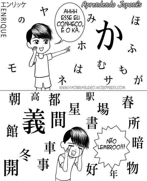 Eu Japonês2